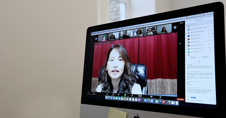 Мионгхи-Ким.jpg